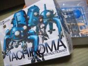 pramo01