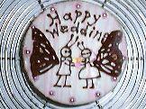 虫のケーキ