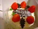 くまむしケーキ